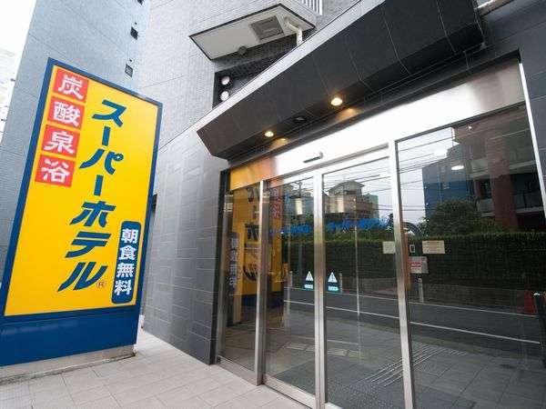 スーパーホテル 東京・JR立川北口