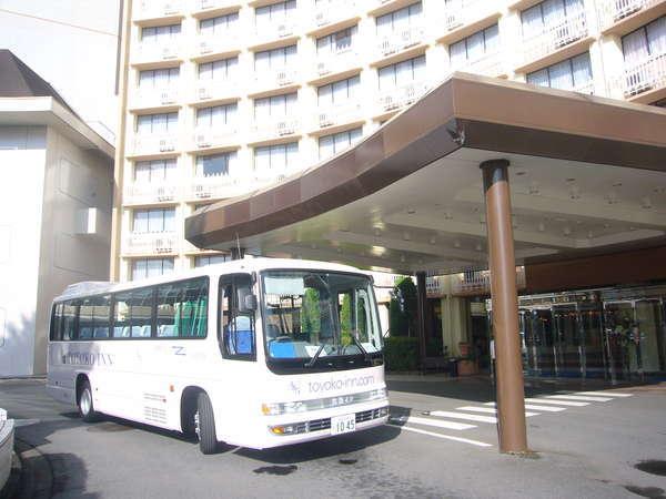東横イン成田空港 写真