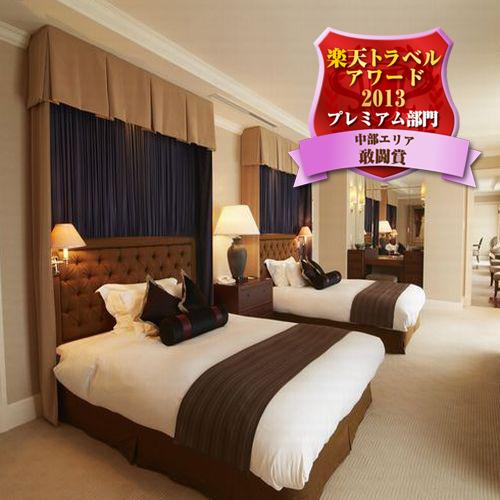 名古屋観光ホテル 写真