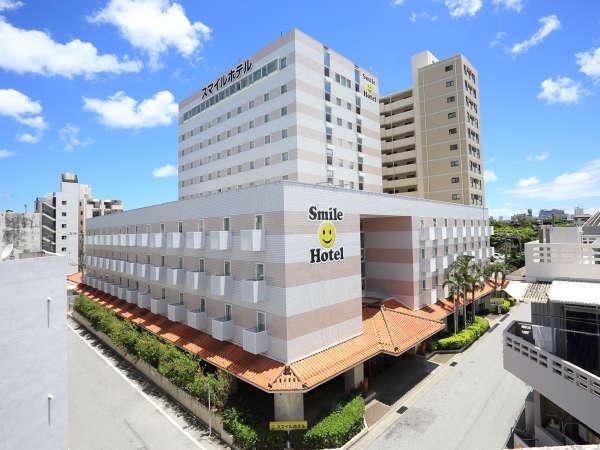 スマイルホテル那覇シティリゾート 写真