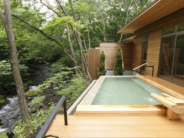 「蔵王の森」がつくる美と健康の温泉宿 ゆと森倶楽部 写真