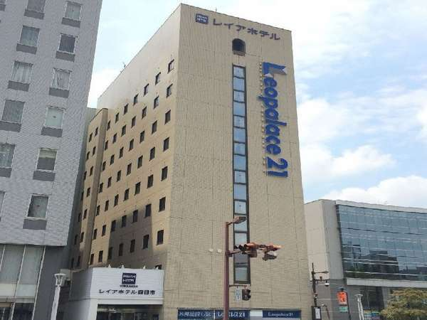 レイアホテル四日市