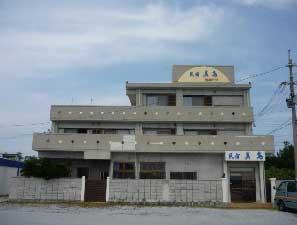 民宿 美島