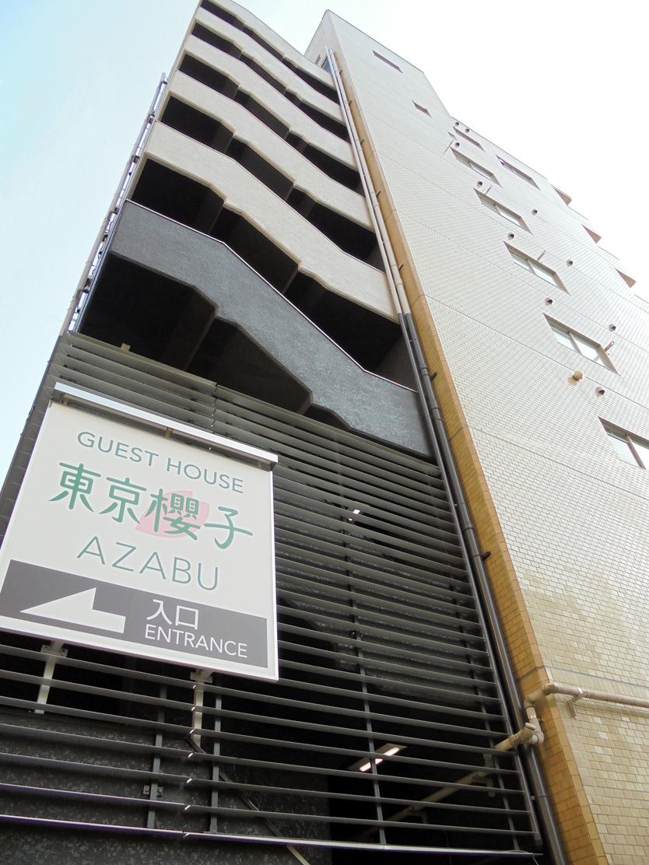 Tokyo Sakurako AZABU