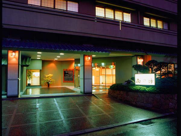 有馬温泉 角の坊旅館