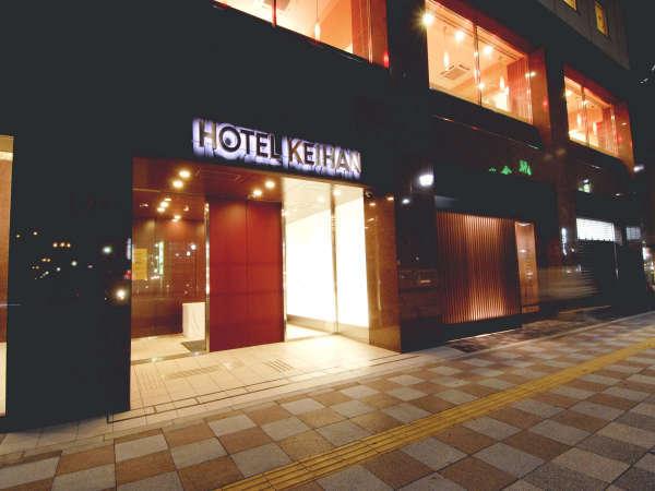 ホテル京阪浅草