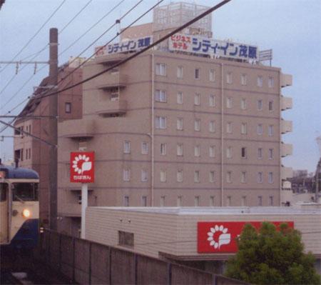 ビジネスホテル シティイン茂原 (本館)