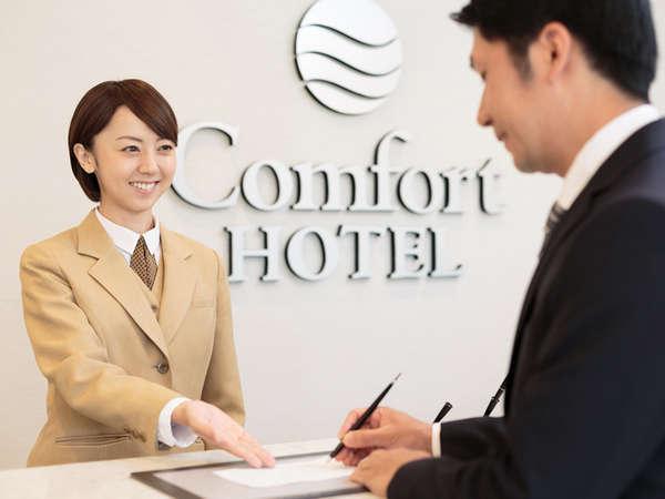 コンフォートホテル佐賀 写真