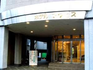 ビジネスホテル アクセス