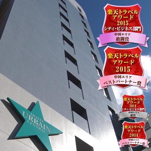 アーバイン広島セントラル 写真