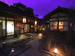 秩父七湯 御代の湯 新木鉱泉旅館