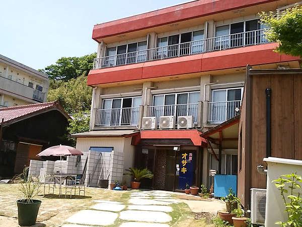 吉良温泉 民宿 オサキ