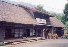 民宿 北の勢堂