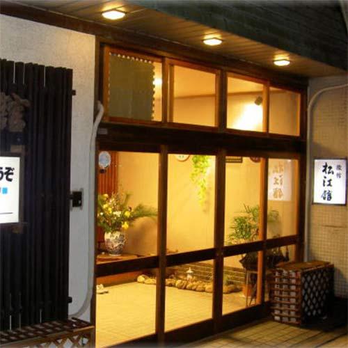 旅館 松江館