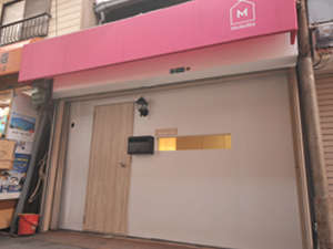 鶴橋ゲストハウス