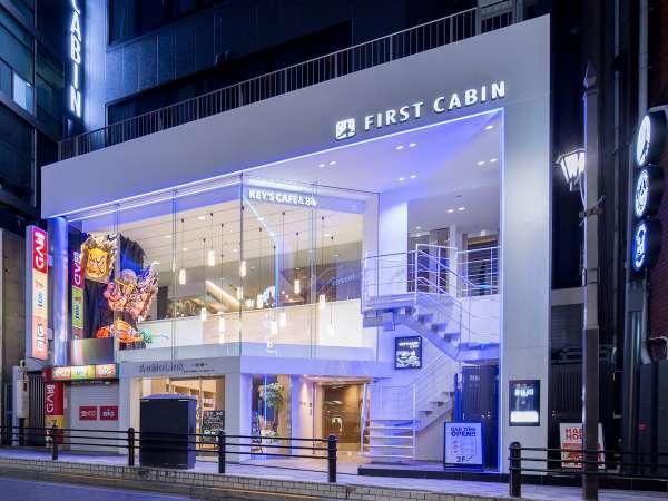 ファーストキャビン赤坂  (FIRST CABIN)