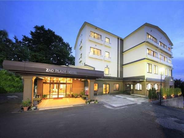 蔵王温泉 源泉湯宿 蔵王プラザホテル