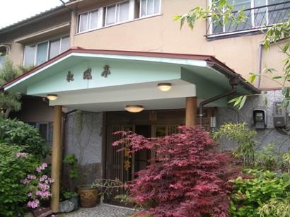 旅館 松風亭