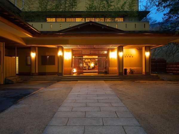 箱根「四季の湯座敷」武蔵野別館