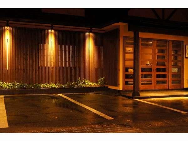 ふもと旅館 写真