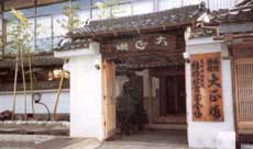 大正楼<奈良県>
