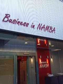 ビジネスインナンバ 写真