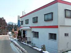 民宿 キリフリ荘