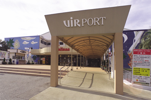 スパリゾートハワイアンズ ウイルポート 写真