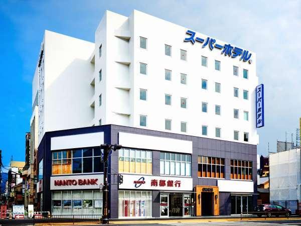 スーパーホテルJR奈良駅前・三条通り