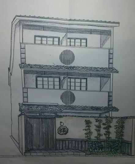 京蔵 墨染