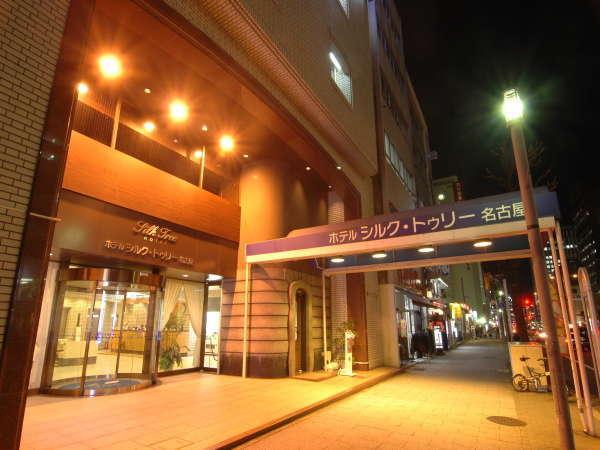 ホテル シルク トゥリー名古屋