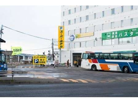 天然温泉「白鳥の湯」 スーパーホテル 釧路駅前 写真
