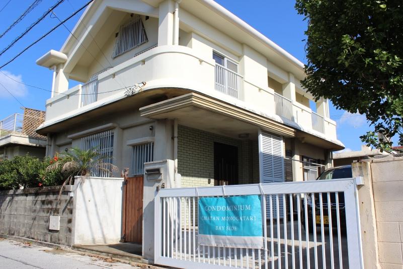 Seaside Park House