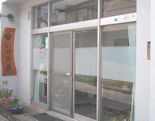 赤倉温泉 旅館 いづみ荘<山形県>