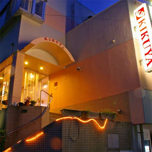 ハチ北温泉内湯旅館 KIKUYA