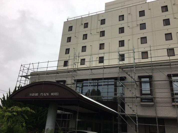 名張プラザホテル (KOSCOINNグループ)
