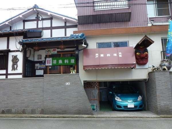ビジネス民宿 松山