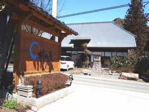 温泉宿 前田屋