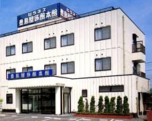豊島屋旅館 本館
