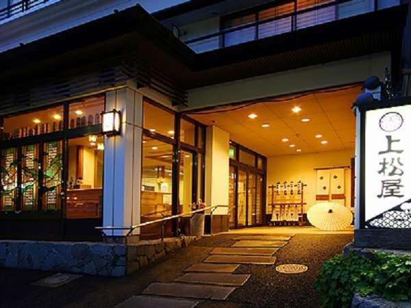 別所温泉 ホテル予約 ランキング(長野)【フォートラベル】