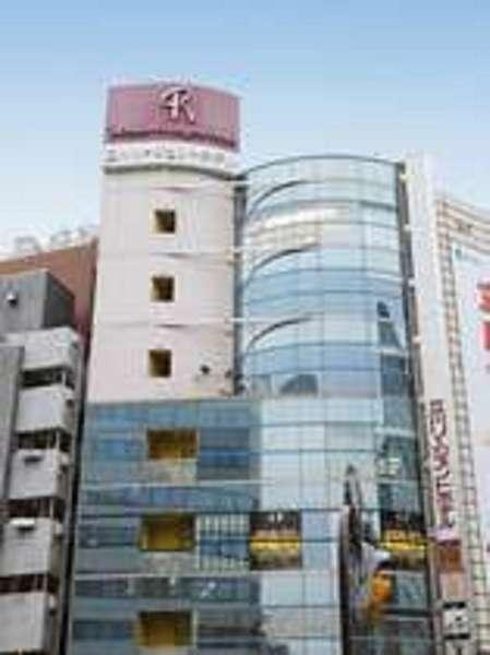 立川リージェントホテル
