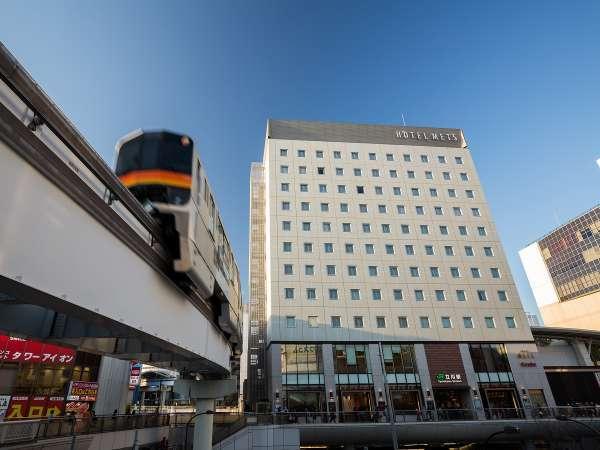 ホテルメッツ立川 東京