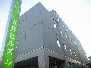 ビジネスホテル 五井ヒルズ (BBHホテルグループ)