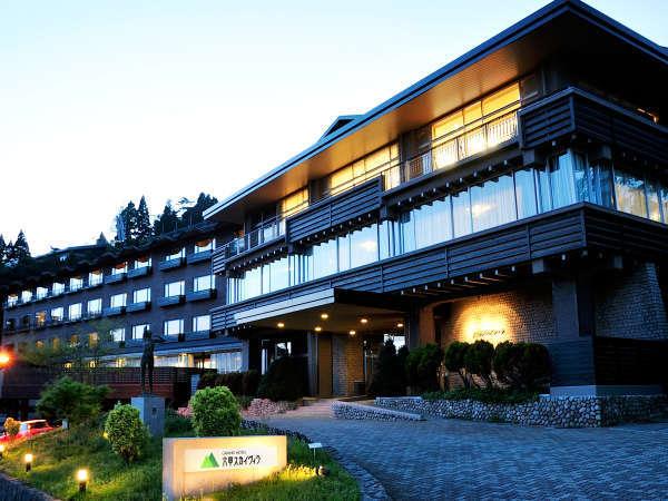 GRAND HOTEL 六甲スカイヴィラ