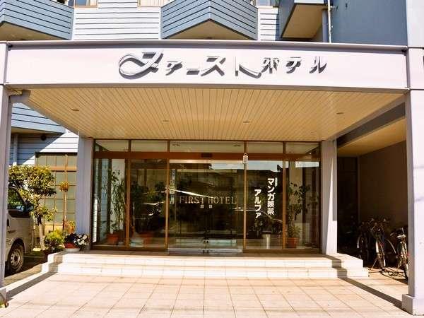 ファーストホテル武豊店