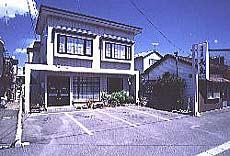 民宿旅館 長島