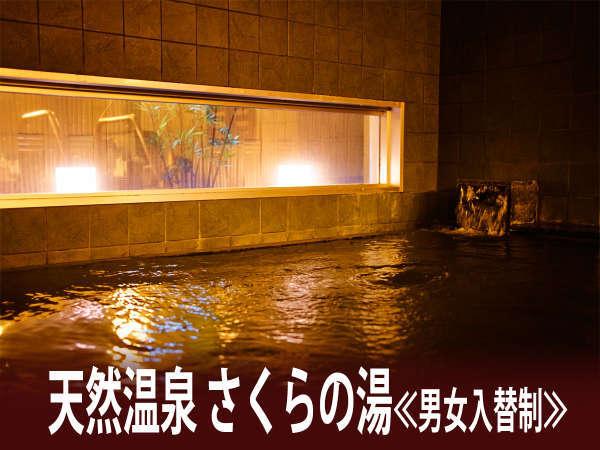 スーパーホテルさいたま・大宮 写真