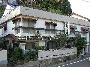 旅館 九十九荘