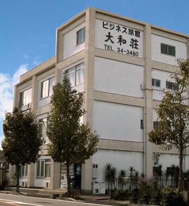 ビジネス旅館大和荘 新浜店