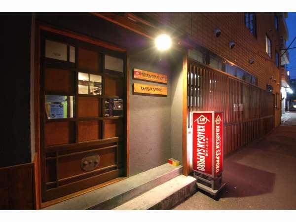 カオサン札幌ファミリーホステル